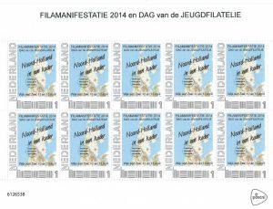 Filamanifestatie-2014-velletje-postzegels-1024x781